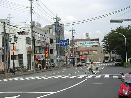 東大和 - JapaneseClass.jp