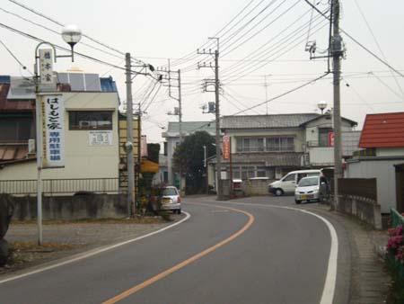 板倉町役場周辺