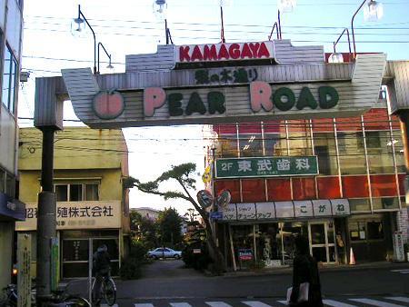 鎌ヶ谷駅~初富~新鎌ヶ谷
