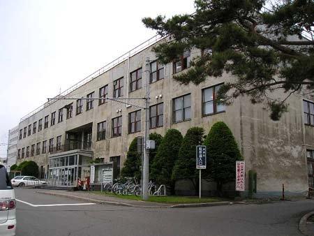 北見 市役所