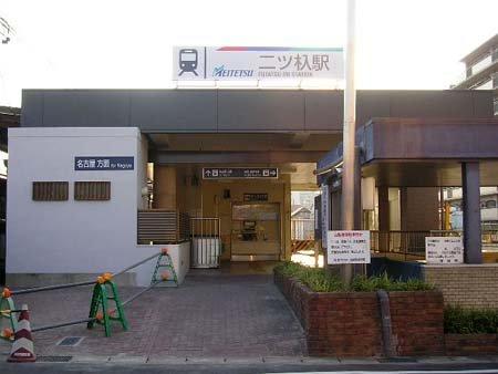 須ヶ口駅~二ツ杁駅