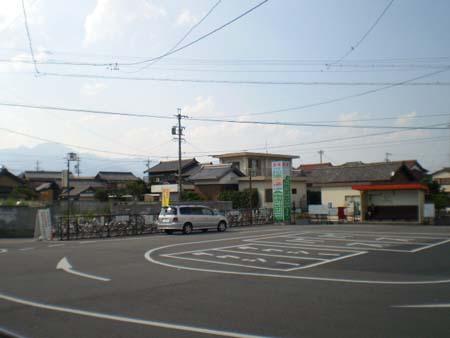 菰野駅周辺