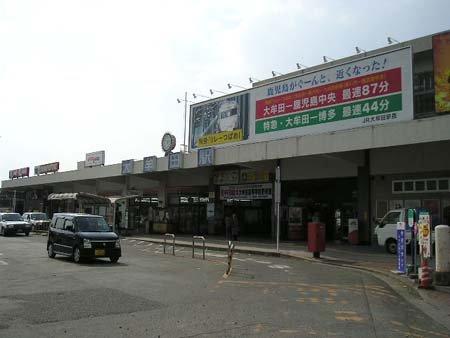 大牟田駅~新栄町駅