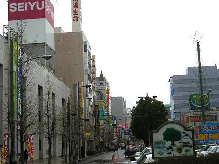 佐賀市 - JapaneseClass.jp