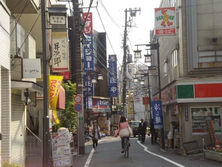 「参宮橋」の画像検索結果