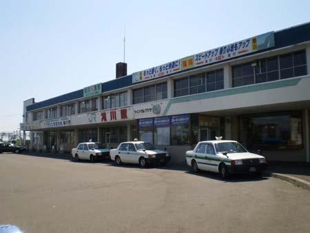 滝川駅周辺