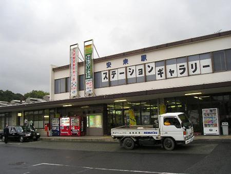 安来駅周辺
