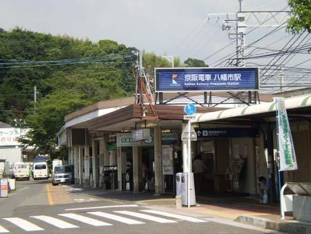 「八幡市駅」の画像検索結果
