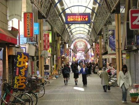 「横浜弘明寺商店街」の画像検索結果