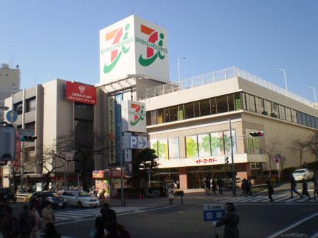 東急 百貨店 たま プラーザ 店